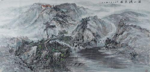 余朝兴山水画-四尺-溪山清泉图