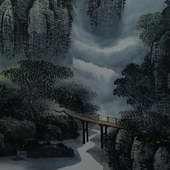 杜中良山水:古桥图