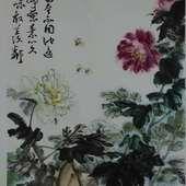 王斌国画:富贵根苗