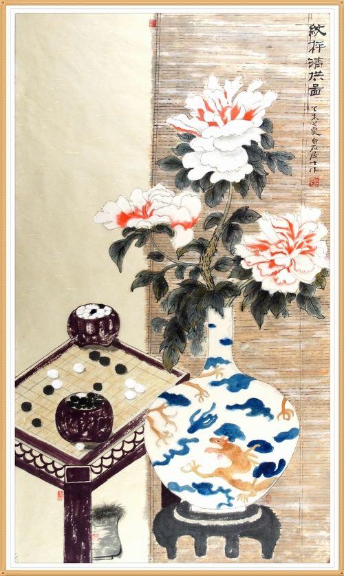 阚玉敏围棋国画--纹枰清供图