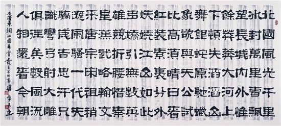 孙广民隶书作品--北国风光