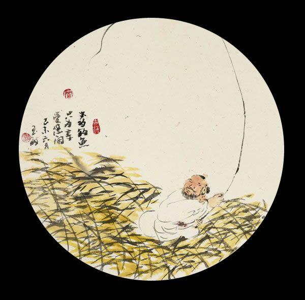 阚玉敏围棋国画--渔乐图