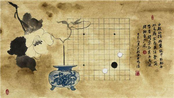 阚玉敏围棋书画--双飞燕