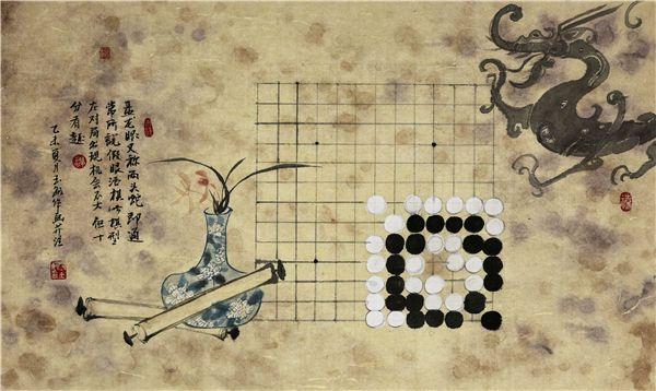 阚玉敏围棋书画--盘龙眼