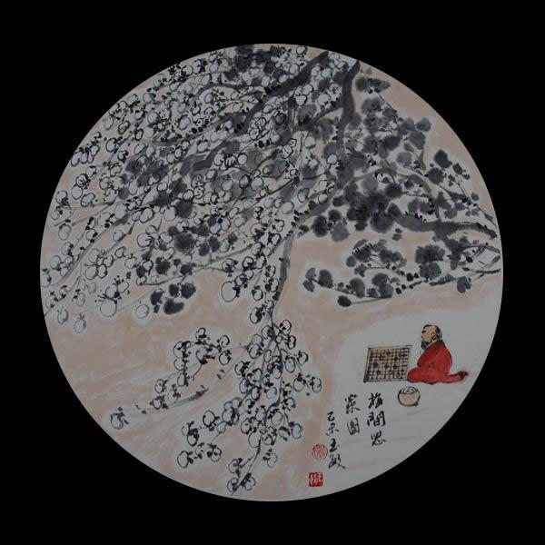 阚玉敏围棋书画--梅间思策图
