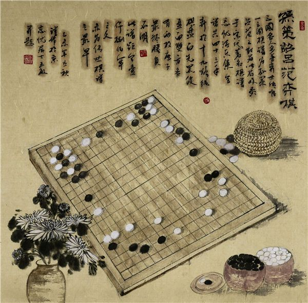 阚玉敏围棋书画--孙策诏吕范弈棋