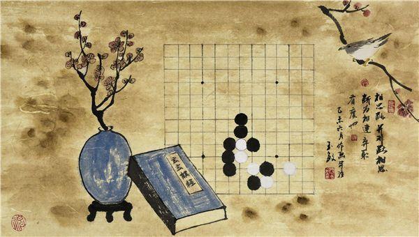 阚玉敏围棋书画--相思断