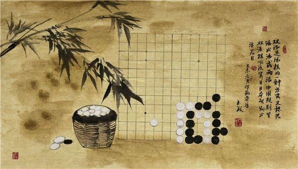 阚玉敏围棋书画--双活