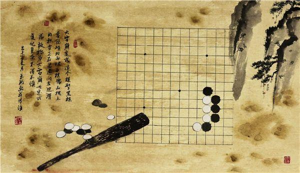阚玉敏围棋书画--大雪崩