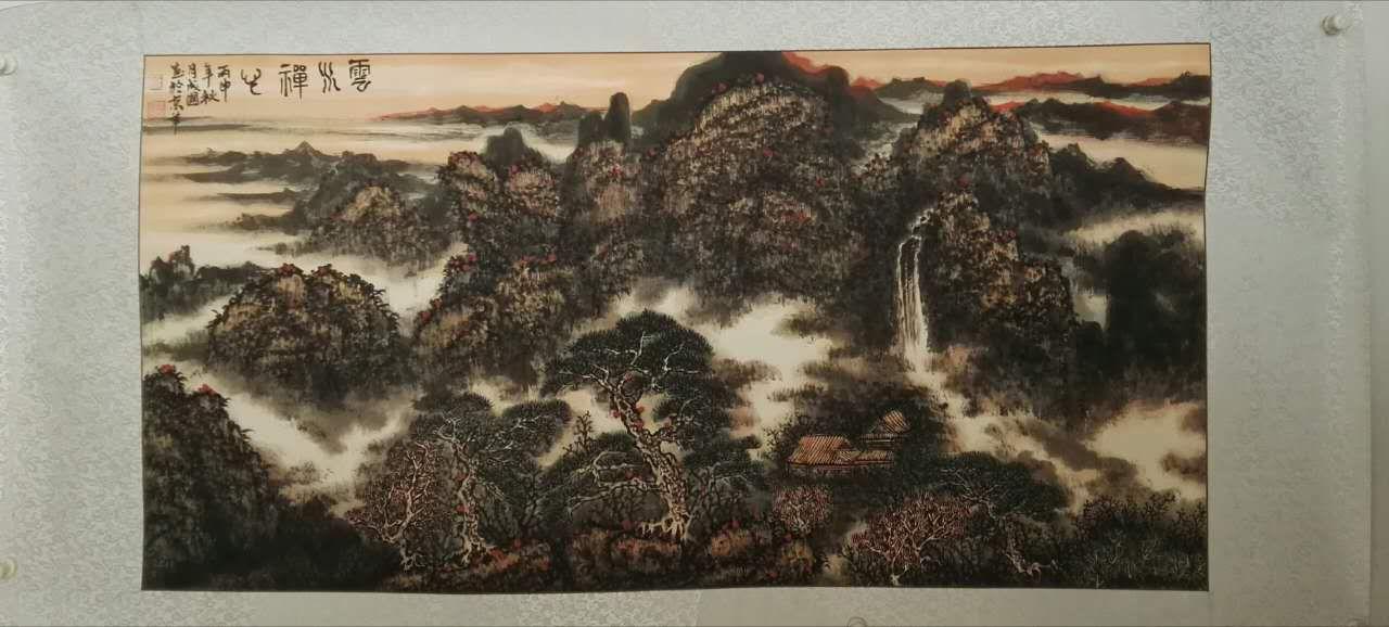 凌成国山水画作品《云水禅心》