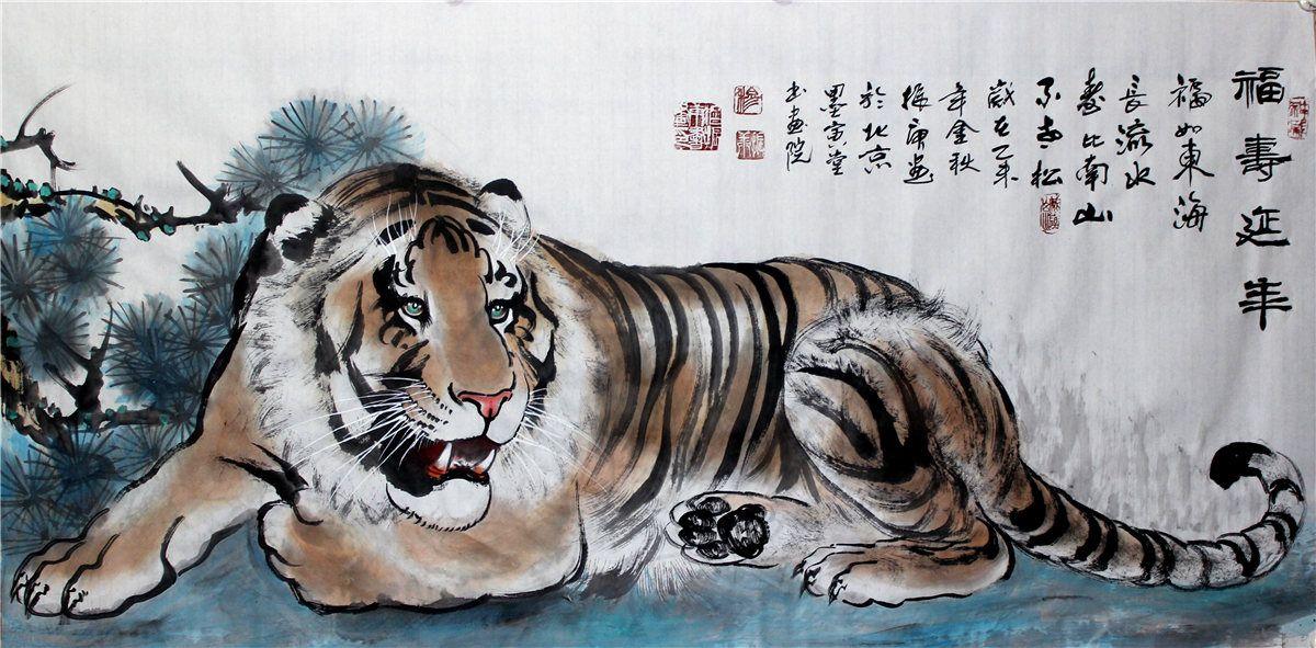穆振庚作品:福寿延年