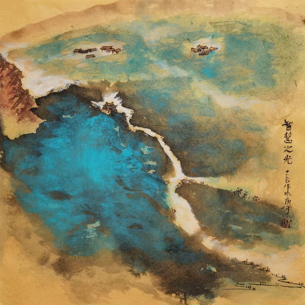 十八公泼彩青绿山水《智慧之光》