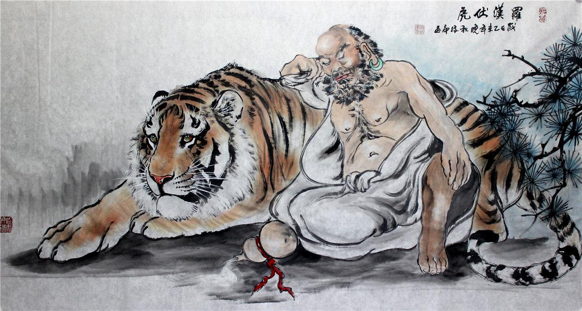 穆振庚作品:罗汉伏虎