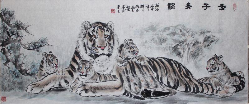 穆振庚作品:多子多福