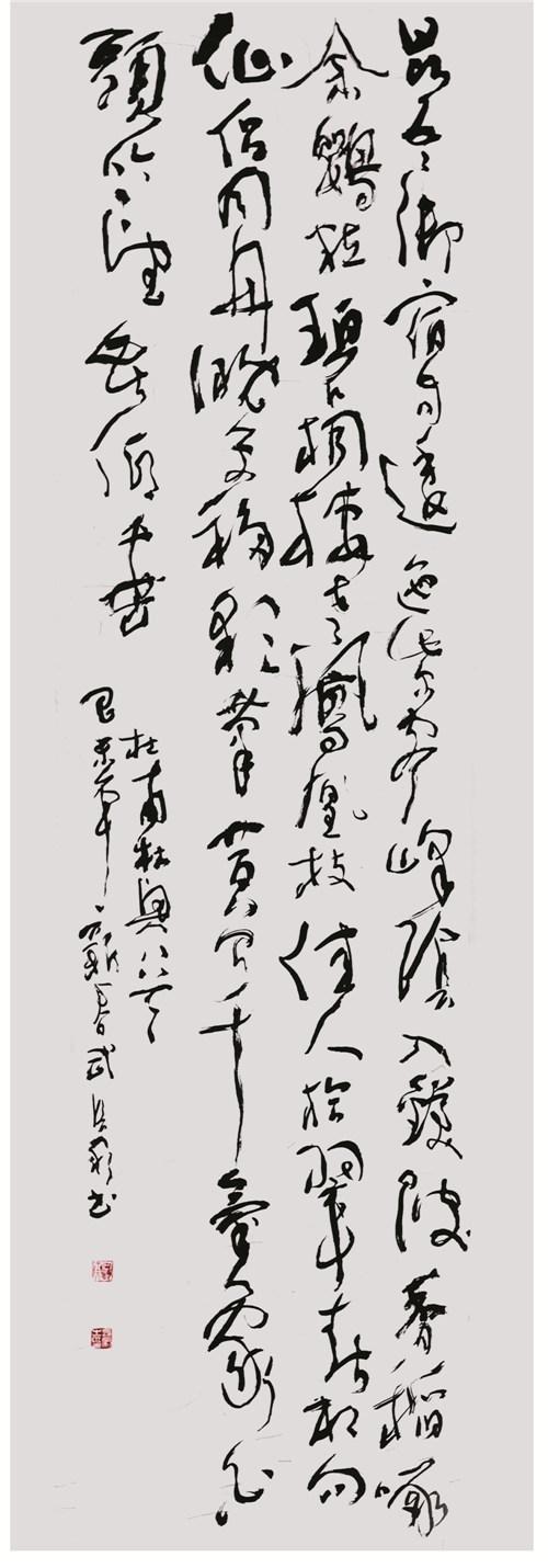 武长家书法作品(四)